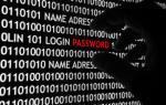 Διαδικτυακό ''μπανιστήρι'', η νέα μάστιγα