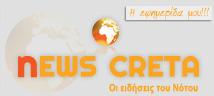 newscreta.gr